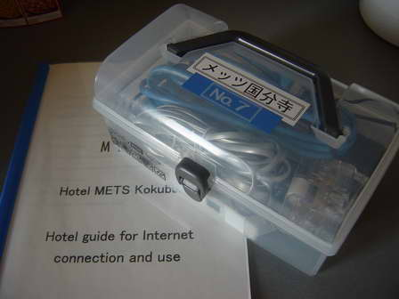 ADSL-Kit des Hotels