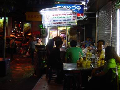 eating, Silom Road, Bangkok