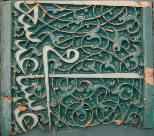 tile from the Buyan Kuli Khan mausoleum, Bukhara