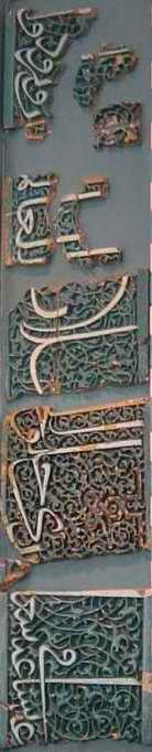 Tile from the Buyan-quli Khan mausoleum