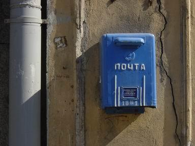 Ein Briefkasten