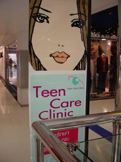 Bangkok Teen Care Clinic